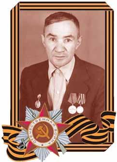 Касьянов Степан