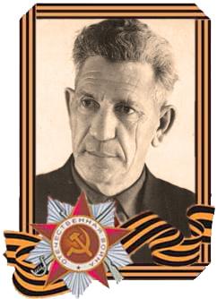 Кирзан Леонид