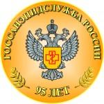 logo_95+